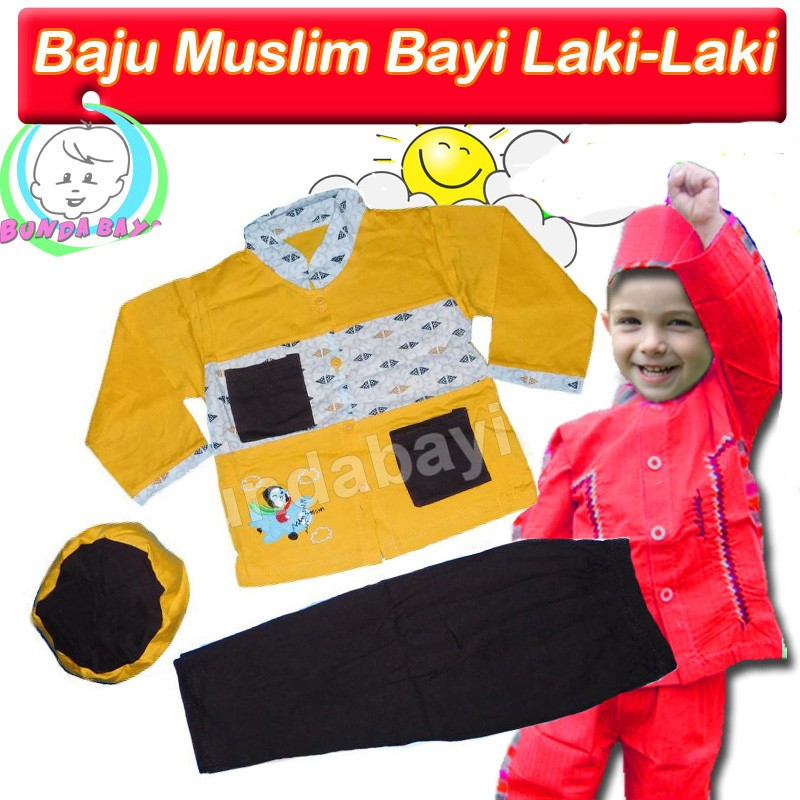 BML543 - Stelan Koko Bayi Rompi motif batik 6-12 bln (AVAILABLE 3 COLOR)